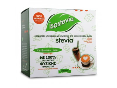 ISOSTEVIA STICKS 150ΓΡ  (50 STICKS)